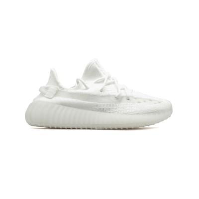 Купить Кроссовки мужские Adidas Yeezy Boost 350 V2 White и оценить их качество