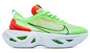 Nike Zoom X Segida