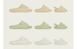 Adidas Yeezy Slide и их особенности, оттенки, релиз