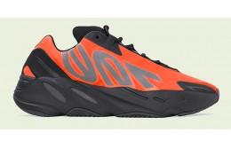 Adidas 700 MNVN «Orange» и их релиз