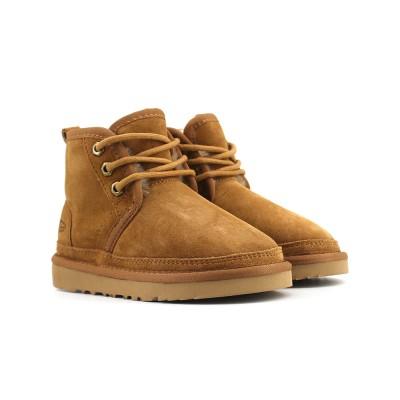 Kids Boot Neumel - Рыжие
