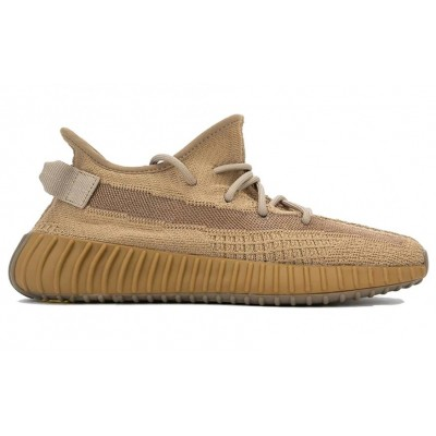 Adidas Yeezy Boost 350 v2 EARTH и оценить их качество