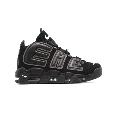Женские кроссовки Nike Air Max Uptempo 96 Total Black