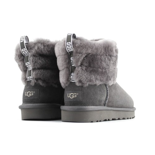 Fluff Mini Quilted Logo Boot Grey